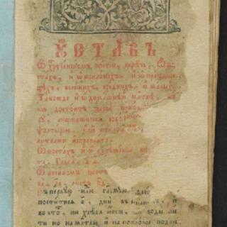 Лист 1
