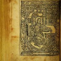 Новый Завет с Псалтирью