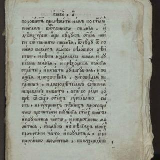 12rk28163.pdf