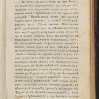 191-274.pdf