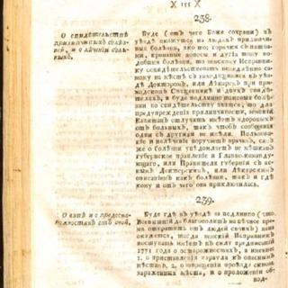 155-254.pdf